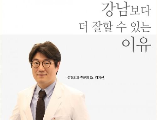 [Dr.김치선 칼럼] 안검하수(Blepharoptosis)란?