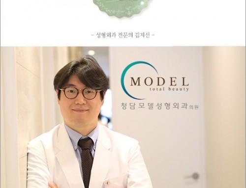[Dr.김치선 칼럼] 매몰을 하고 싶지만 수북한 눈이 신경쓰인다면…부분절개 쌍꺼풀!